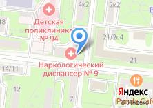 Компания «Наркологический диспансер №9» на карте