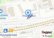 Компания «БюроВ» на карте
