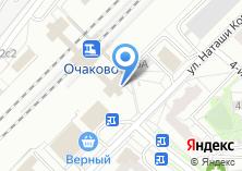 Компания «Очаково» на карте