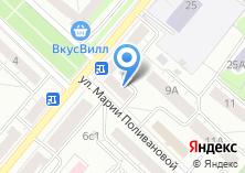 Компания «Мастерская по ремонту одежды и обуви» на карте