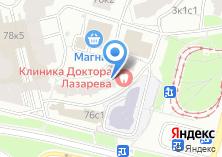 Компания «Селадент» на карте