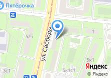 Компания «Русский Доктор» на карте