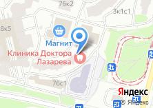 Компания «Студия красоты Натальи Чайковской» на карте