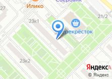 Компания «БСК-Дент» на карте