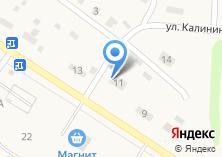 Компания «Администрация муниципального образования р.п. Ленинский» на карте