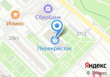 Компания «Дом быта на Никулинской» на карте