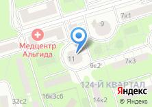 Компания «ЦДКРН» на карте