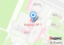 Компания «Инфекционная клиническая больница №1» на карте