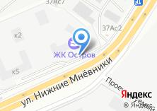 Компания «Хорошевское Дорожное Управление» на карте