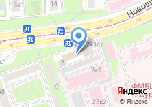 Компания «Дом медицинского работника общежитие» на карте