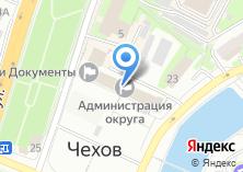 Компания «Совет депутатов Чеховского муниципального района» на карте