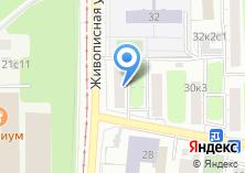 Компания «Магазин продуктов на Живописной» на карте