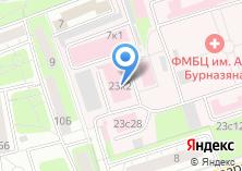 Компания «ФМБЦ» на карте