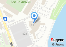 Компания «Строящееся административное здание по ул. Кирова (Химки)» на карте