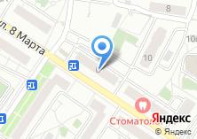 Компания «Бюро медико-социальной экспертизы по Московской области №61» на карте
