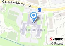 Компания «Навигацкая школа» на карте