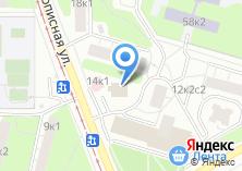 Компания «Старое Место» на карте
