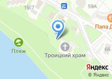 Компания «Zemgroup» на карте