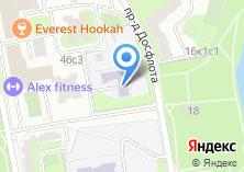 Компания «Гимназия №1551 с дошкольным отделением» на карте
