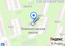 Компания «Ломоносовская негосударственная общеобразовательная школа» на карте