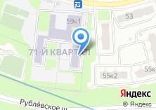 Компания «ИМТП» на карте