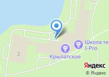 Компания «Гольф-клуб в Крылатском» на карте
