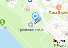 Компания «Храм Живоначальной Троицы в Хорошеве» на карте