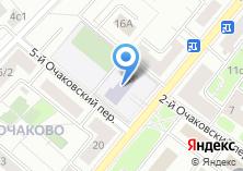 Компания «Средняя общеобразовательная школа №844» на карте