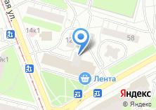 Компания «Почтовое отделение №123103» на карте