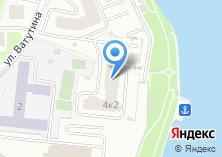 Компания «Строящийся жилой дом по ул. Ватутина (г. Химки)» на карте