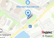 Компания «Прокуратура г. Чехова» на карте