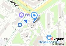 Компания «Эффективная Логистика» на карте