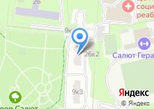 Компания «ОДС Инженерная служба района Южное Тушино» на карте