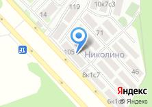 Компания «Строящийся жилой дом по ул. Вишнёвая (Николо-Хованское)» на карте
