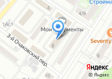 Компания «Http://ingpolicom.ru/» на карте