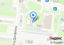 Компания «Центральный морской клуб» на карте