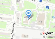 Компания «Федерация морских многоборий и гребно-парусного спорта России» на карте