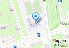Компания «Средняя общеобразовательная школа №79» на карте