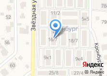 Компания «Строящийся жилой дом по ул. Губкино д (Губкино)» на карте
