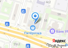 Компания «Синяя линия» на карте