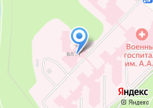 Компания «Шестой центральный военный клинический госпиталь им. А.А. Вишневского» на карте