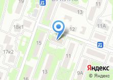 Компания «Почтовое отделение №141732» на карте