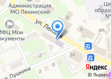 Компания «Магазин подарков на ул. Ленина (н.п. Ленинский)» на карте