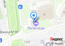 Компания «Шергуд» на карте