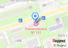 Компания «Взрослая поликлиника №131» на карте