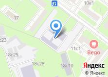 Компания «Средняя общеобразовательная школа №1874» на карте