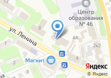 Компания «Центр занятости населения Ленинского района» на карте