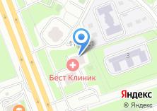 Компания «Бест Клиник» на карте