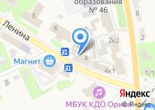 Компания «Магазин бытовой химии и канцелярских товаров» на карте