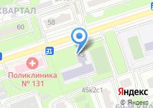 Компания «Средняя общеобразовательная школа №262» на карте